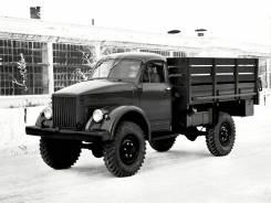 Куплю ГАЗ-63