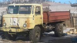 ГАЗ 66. ГАЗ66, 3 000куб. см., 5 000кг., 4x4