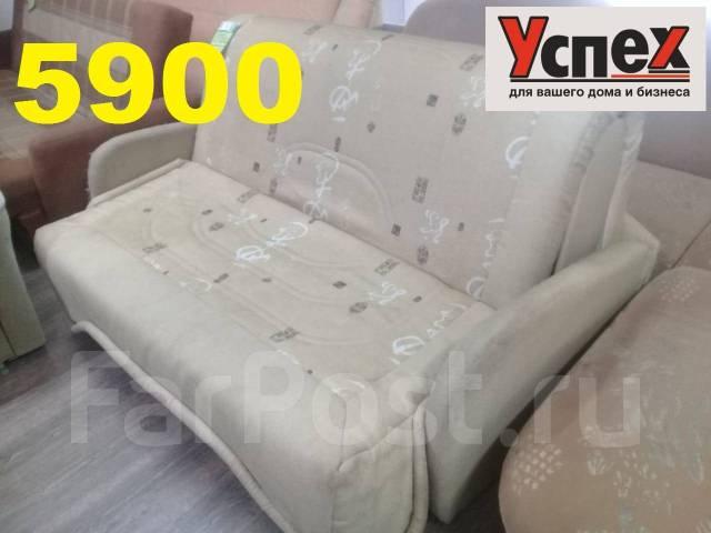 комиссионный магазин успех предлагает диван малогабаритный бу