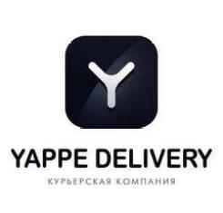 Водитель-курьер. Yappe Delivery