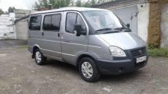 ГАЗ 2217 Баргузин. Баргузин, 8 мест