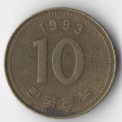 10 вон 1993г. Южная Корея