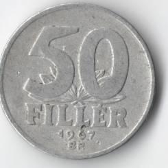 50 филлеров 1967г. Венгрия