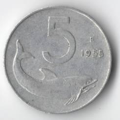 5 лир 1955г. Италия