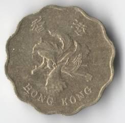 20 центов 1997г. Гонконг