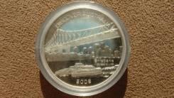 Австралия 1 доллар 2008 Брисбен, серебро
