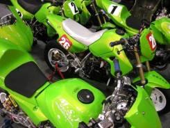 Покраска мотоциклов.