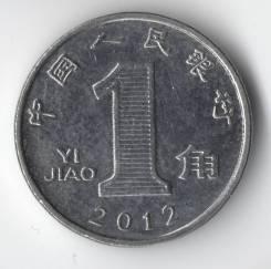 1 джао 2012г. Китай