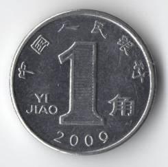 1 джао 2009г. Китай