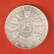 25 шиллинг 1956 г. Австрия. Серебро, 13 гр. Штемпельный блеск.