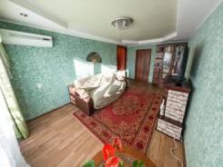 3-комнатная, аллея Труда 59 кор. 3. Центральный, агентство, 61кв.м.