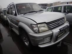 Кузов целый на Toyota Land Cruiser Prado 95/90