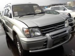 Кузов целый на Toyota Land Cruiser Prado 90 95