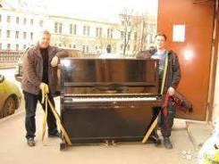 Грузоперевозки пианино, мебель, мусор