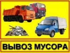 Вывоз мусора в Ангарске