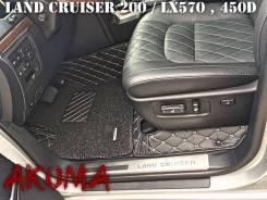 Коврики. Toyota Land Cruiser, GRJ200, J200, URJ200, UZJ200, UZJ200W, VDJ200 Lexus LX570, URJ201, URJ201W Двигатель 3URFE
