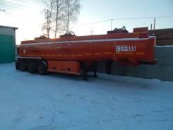 ГРАЗ. Полуприцеп-цистерна , год 2014, 27110 литров