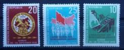 1958 ГДР. Спартакиада дружественных армий. 3 м Чистые