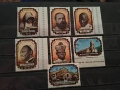 Набор марок Руанда чистые.