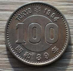 Япония 100 йен 1964 года Серебро Олимпиада