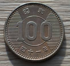 Япония 100 йен 1966 года Серебро