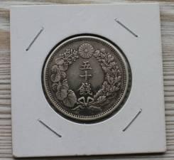 Япония 50 сен 1907 год