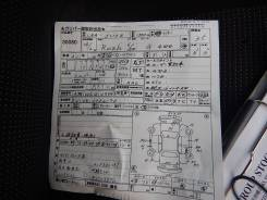 Крыло правое заднее Toyota Rush Daihatsu Be-Go 3SZVE