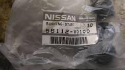 Втулка стабилизатора. Nissan: NV350 Caravan, Hardbody, King Cab, Maxima, Lucino, NX-Coupe, NP300, Caravan, Cedric, Silvia, Vanette Serena, Terrano Reg...