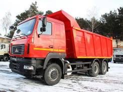 МАЗ. Самосвал 20 тонн 20 кубометров, 11 120куб. см., 19 500кг., 6x4