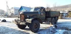 ЗИЛ 157. Продается грузовик ЗИЛ-157, 3 000кг., 6x6. Под заказ