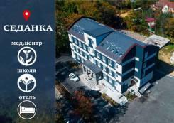 Гостиница | Мед. центр | Школа | — до 1800 кв. метров — на Седанке. 1 800кв.м., улица Дачная 1, р-н Пригород