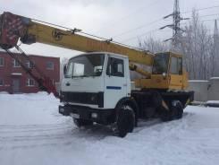 Ивановец КС-3577. Автокран КС 3577, 11 150куб. см., 14 000кг., 14,00м.