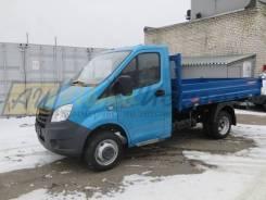 ГАЗ ГАЗель Next. Газель Некст Самосвал, 2 700куб. см., 1 500кг., 4x2