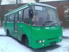 Isuzu Bogdan. Автобус Богдан A09204
