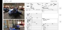 Iseki. Продам пахальный трактор iseki TPC 16л. с в России не работал, 16 л.с.