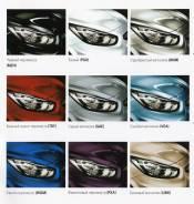 Крыло. Kia Rio, QB, UB Hyundai Solaris Двигатели: D3FA, D4FC, G4FA, G4FC, G4FD, G4FG, G4LA