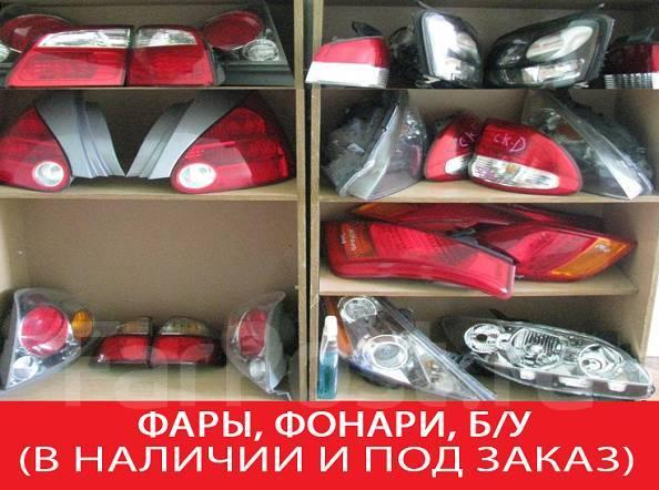 Оригинальные Б/У запчасти (доставка по Кемеровской области и России)