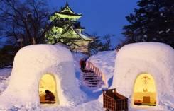 Япония. Иокогама. Экскурсионный тур. Новый год в Японии