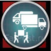 Городские грузоперевозки, переезды, вывоз мусора, грузчики, доставка