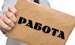 """Повар-пекарь. ООО """"Капитал Ь"""". Проспект Партизанский 44 кор. 4"""