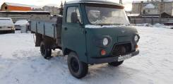 УАЗ. Продается грузовик бортовой, 2 400куб. см., 1 500кг., 4x4
