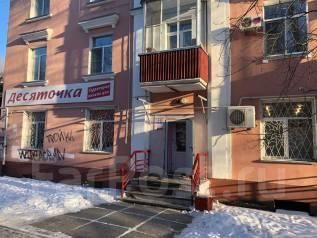 Хабаровский край коммерческая недвижимость поиск помещения под офис Кузнецкий мост