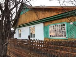 Продам шикарный, уютный, домик !. Приморский край с.Варфоломеевка, р-н с.Варфоломеевка, площадь дома 47кв.м., скважина, электричество 15 кВт, отопле...