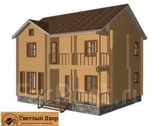 Готовый проект дома 138 кв м Двойной брус от производителя