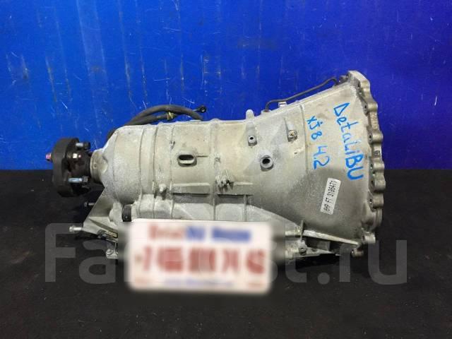АКПП Jaguar 4.2 V8 XJ XJ8 X350 X358 XK X150 S-Type 6HP26