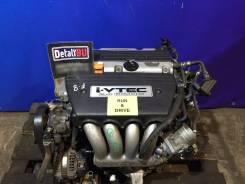 Двигатель K24A4 для Honda Element YH2