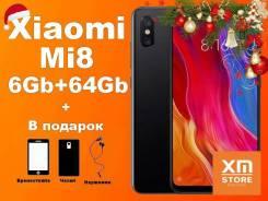 Xiaomi Mi8. Новый, 64 Гб, 4G LTE