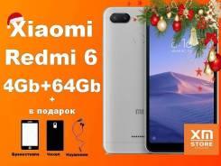 Xiaomi Redmi 6. Новый, 64 Гб, 3G, 4G LTE, Dual-SIM