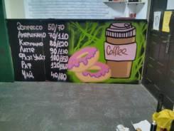 """Продаётся кофейня в формате """"кофе с собой """". Улица Хохрякова 72, р-н Центр, 5,0кв.м."""