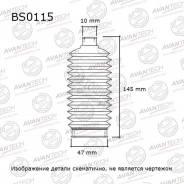 Пыльник рулевой системы BS0115 (26-465) Avantech